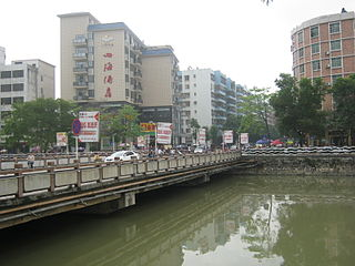 Prefecture-level city in Guangdong, People