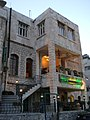 Z Old Lweibdeh Amman JO 456.JPG
