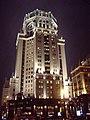 Zacepa Street Building.Moscow. - panoramio.jpg
