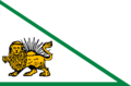 Zand Dynasty Flag.png