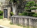 Zannenishi Stone in front of Tenshu of Osaka Castle.JPG