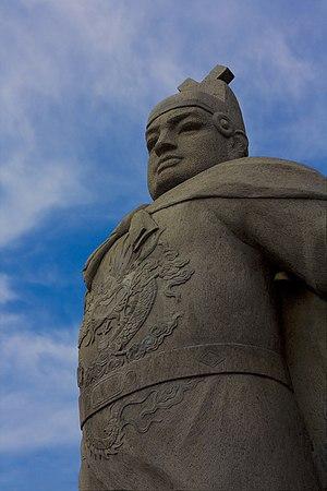 Zheng, He (1371-1433)