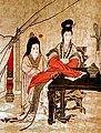 Zhu Biao and Empress Ma.jpg
