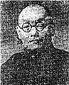 Zhuang Yu.jpg