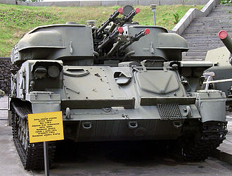 ZSU-23-4 - ZSU-23-4 at the Museum of The History of Ukraine in World War II.