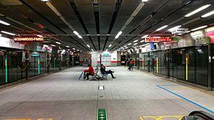 Zuoying Station (HSR) - MRT Zuoying/THSR Station platforms