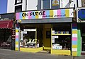 """Fudge - and other good stuff"", 6 Queen Street , Morecambe LA4 5EG - geograph.org.uk - 1235591.jpg"