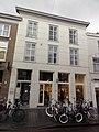 's-Hertogenbosch Rijksmonument 21885 Verwersstraat 7-7D.JPG