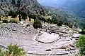 Θέατρο Δελφών.jpg
