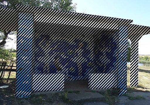 Автобусна зупинка у с. Новосамарка - Blacked