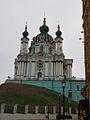Андреевская церковь St. Andrews Church (11386388994).jpg