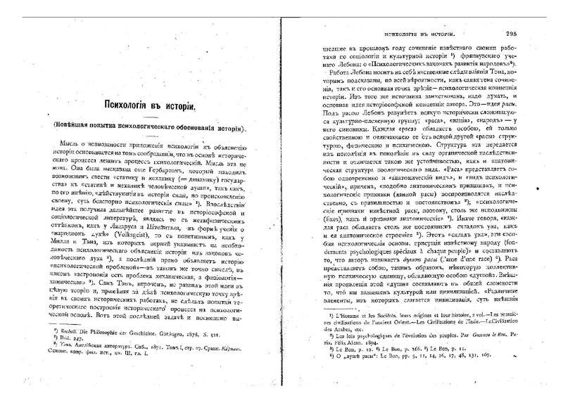 Вопросы истории скачать pdf