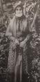 Армянка из Шуши. Конец XIX в..png