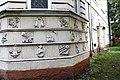 Барельеф жилого дома(восточная сторона),Калининград.jpg