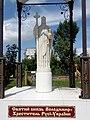 Борисполь памятник князю Владимиру Великому.jpg