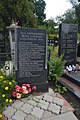 Братська могила жертв фашизму 59-101-0025.jpg