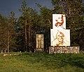 Братська могила учасників громадянської війни с.Ковалівка.jpg