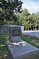 Братські могили радянських воїнів Хмельницький.jpg