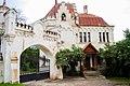 Будинок варти, Шарівський палац, вид з двору 02.jpg