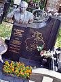 Ваганьковское кладбище (crop).jpg