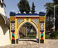 Ворота в детский парк.jpg