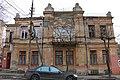 Вінниця, вул. Архітектора Артинова 37. Житловий будинок.jpg