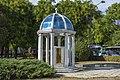Град Ниш споменик жртвама НАТО бомбатдовања.jpg
