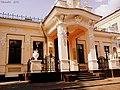 Дом грамадзянскіх абрадаў ... House of civil ceremonies - panoramio.jpg