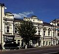 Дом купца Ф.И. Озерова Курск ул. Дзержинского 17 (фото 1).jpg