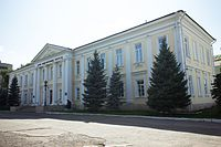 Orenburg Museum of Fine Arts