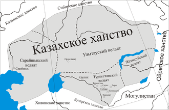 Kazakh Khanate -  Greatest extent of Kazakh Khanate.
