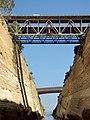 Коринфский канал. Железнодорожный мост. - panoramio.jpg