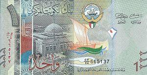 Kuwaiti dinar - Image: Кувейт 1