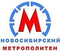 Логотип Новосибирского метрополитена.jpg