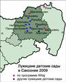 Лужицкие-детские-сады-в-Саксонии-2009.png