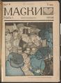 Маски. 1906. №06.pdf