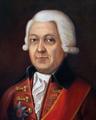 Мелиссино Иван Иванович+.png