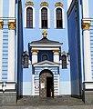 Михайлівський Золотоверхий монастир7.jpg