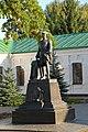 Монумент Петру І,Полтава, перед музеєм Полтавської битви 142.jpg