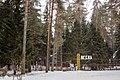 НГСХА (2014.12) - panoramio.jpg
