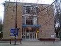 Национальная академия статистики учета и аудита Украины в Запорожье 195.jpg