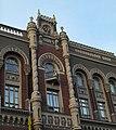 Національний банк України10.jpg