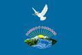 Неофициальный флаг Унцукульского района.png