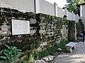 Остатки крепостной стены Навагинского укрепления.jpg