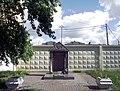 Пам'ятний знак електротранспортникам, які загинули під час Куренівської катастрофи.JPG