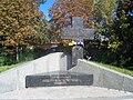 Пам'ятник жертвам голодомору11.jpg