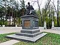 Памятник Державину (Казань).jpg