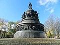 Памятник Тысячелетию России Кремль, Великий Новгород, Новгородская область.jpg