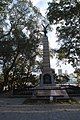 Памятник адмиралу Г.И. Невельскому вл.jpg