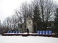 Памятник воїнам-односельчанам в с. Юрківка.jpg